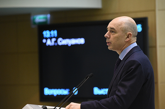 Силуанов: НДФЛ не будет меняться в ближайшие шесть лет. Не ждите прогрессивной шкалы налогообложения богатых