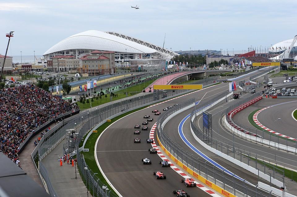 Формула 1 прямая трансляция сегодня из Сочи. Квалификация смотреть