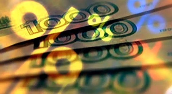 Ипотека и потребительские кредиты дорожают! Получить ипотеку станет труднее