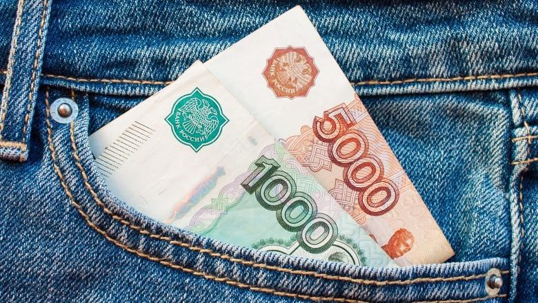 На погашения всех кредитов россияне смогут тратить не более половины совокупного семейного дохода.