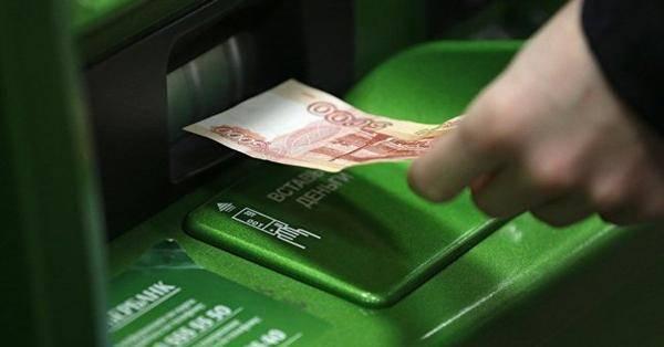 Массовые вбросы в банкоматы фальшивых пятитысячных! Выдают ли фальшивые?