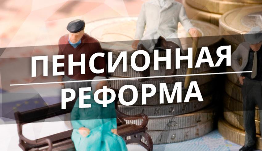 К пенсии в 2019 году прибавят 1900 рублей социальной доплаты