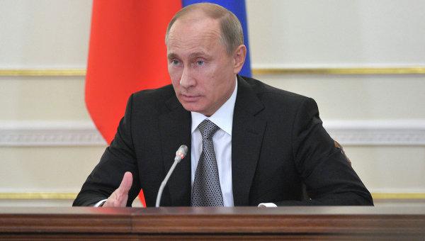 Куда Путин распределил 28 триллионов на совещании по нацпроектам?