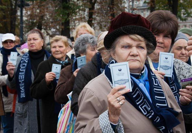 Выплаты по советским вкладам. Государство отказывается вернуть долг россиянам