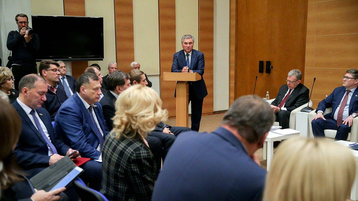 Обсуждение бюджета 2019-2021 в Госдуме
