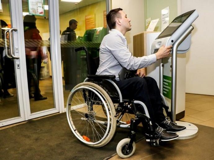 Горячая линия по теме реализации новых правил подтверждения инвалидности
