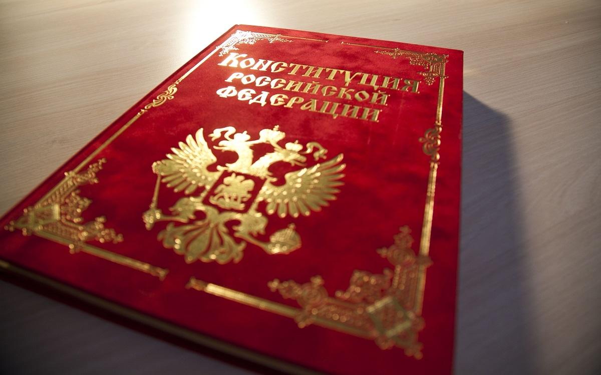 Будет ли меняться Конституция России. Мнение Кремля и Зорькина