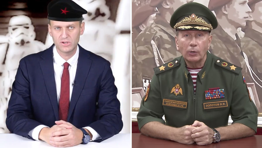 Золотов ответил Навальному о вызове на дебаты. Ответ Золотова дословно