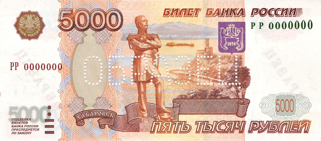 Будет ли выплата пенсионерам в 5000 рублей с 1 января 2019 года?