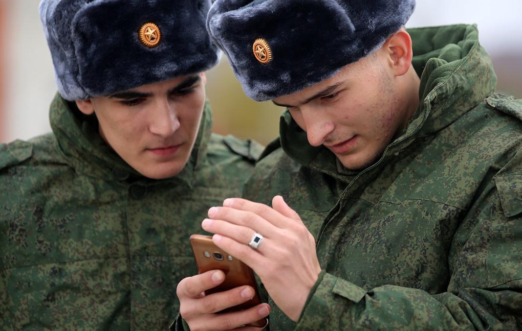 Запрет военным размещать в интернете данные о своей службе. А жены тоже?