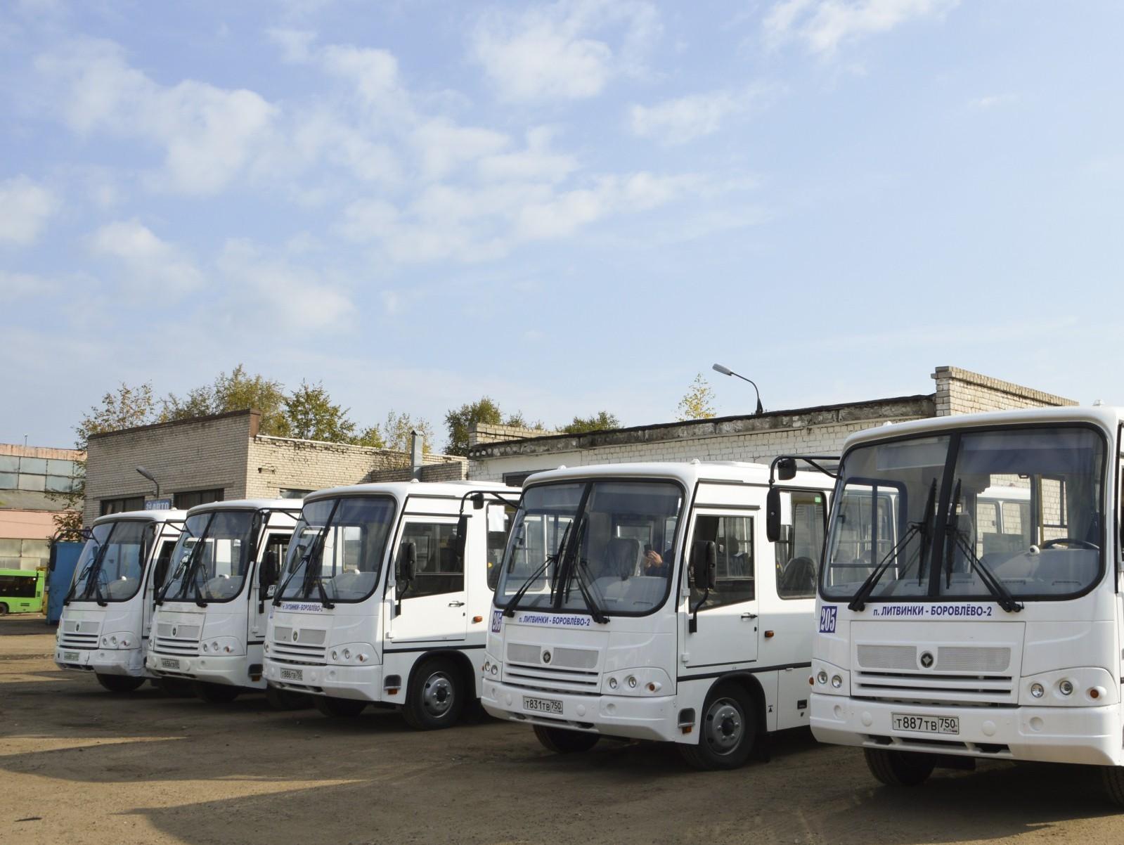 Новые правила пассажирских перевозок. Что меняется для перевозчиков и пассажиров