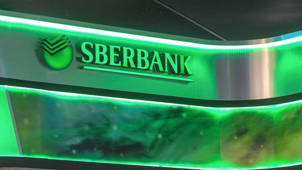Какие бонусы и подарки раздает Сбербанк сегодня в День рождения