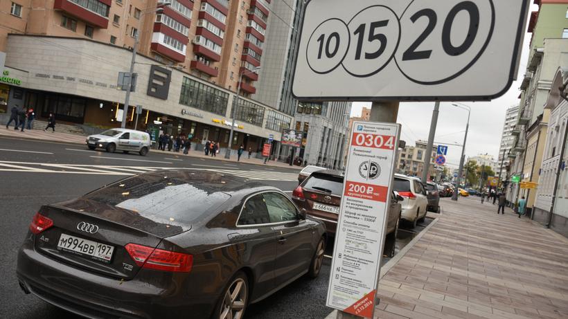 Стоимость парковки в Москве вырастет до 500 рублей в час