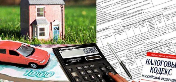 Как считают имущественный налог и почему мы переплачиваем?