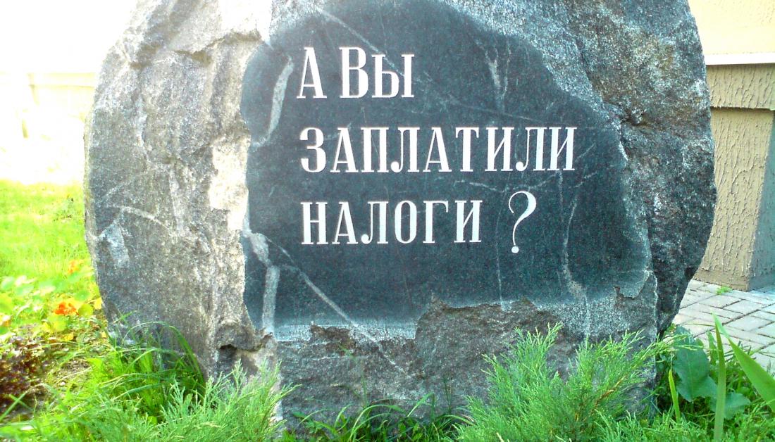 Что за «налог на смерть» собираются ввести? Разъяснения