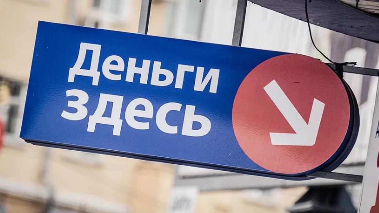 С 1 января 2019 года каждому россиянину присвоят свой индивидуальный кредитный рейтинг