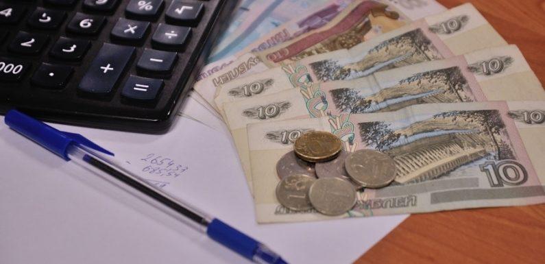 Новый размер пенсий (6000-25000 рублей) после индексации 1 января 2019 года