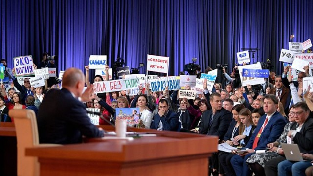 Что сказал Путин о пенсии и доходах граждан на пресс-конференции