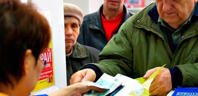 На сколько будет повышена пенсия инвалидам I, II, III групп с 2019 года?