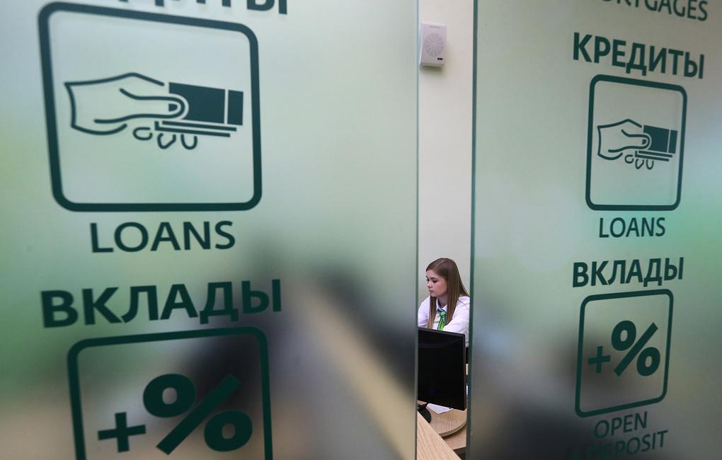 Сбербанк увеличил верхний возрастной предел по кредитам до 70 лет
