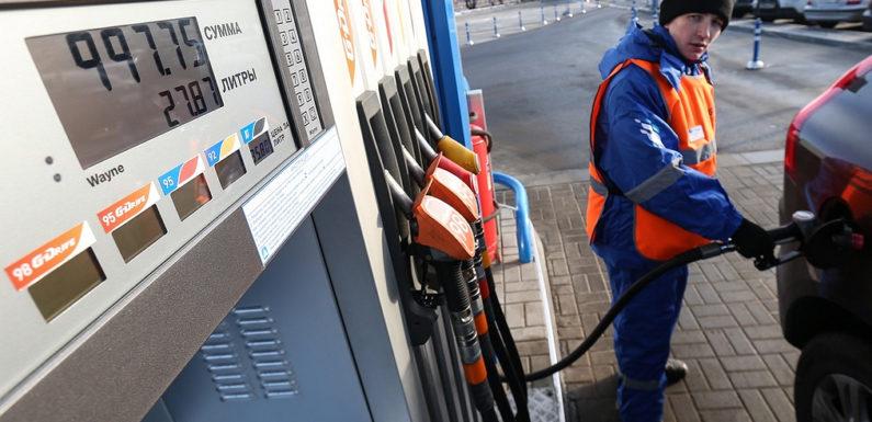 Почему вырастет цена на продукты, если стоимость бензина на заправках не растет?