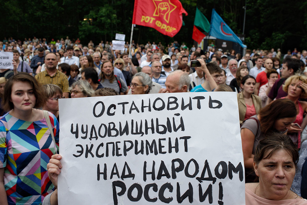 В Госдуме собрали подписи против повышения пенсионного возраста для передачи в КС