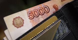 Доплата к пенсии в 5000 рублей: для кого она запланирована в следующем году?