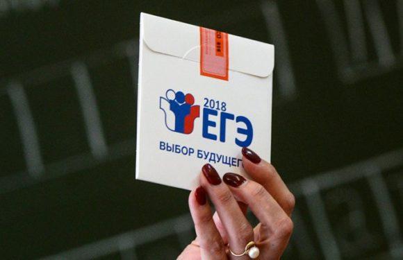 Изменения в порядке проведения ЕГЭ и ГИА в 2019 году. Даты проведения ГИА и ЕГЭ в 2019 году