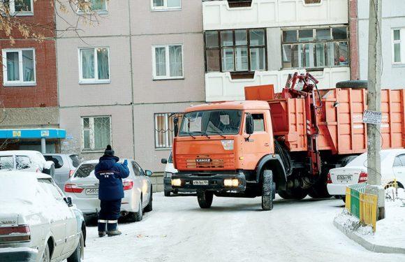 500 рублей за вывоз мусора с 4 человек!