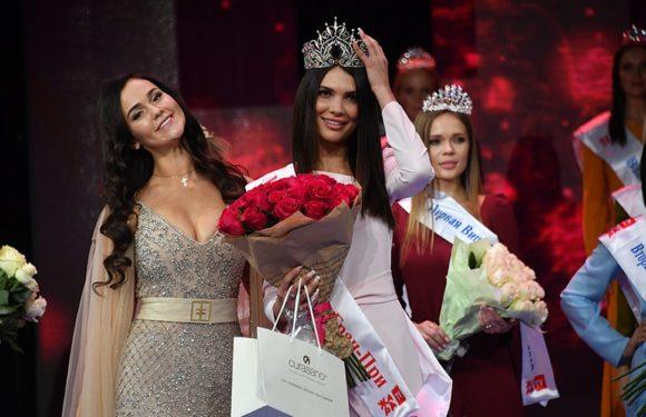 Алеся Семеренко стала победительницей конкурса красоты «Мисс Москва – 2018».