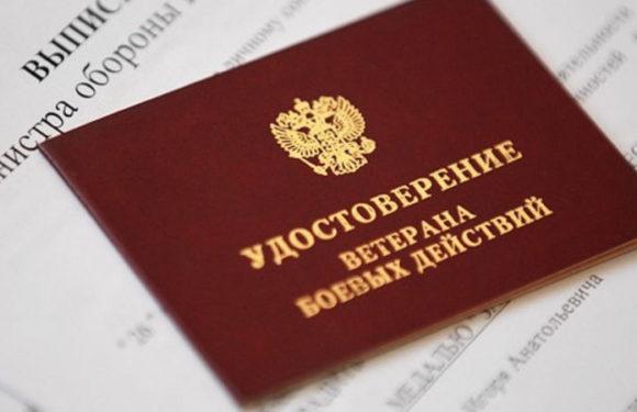 28 рублей не дотянули до 3000! Размер ЕДВ ветеранам БД в 2019 году