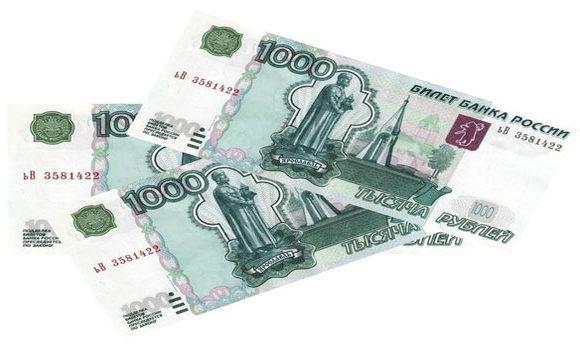 5%-январская инфляция в России. Какие продукты, товары и услуги подорожали