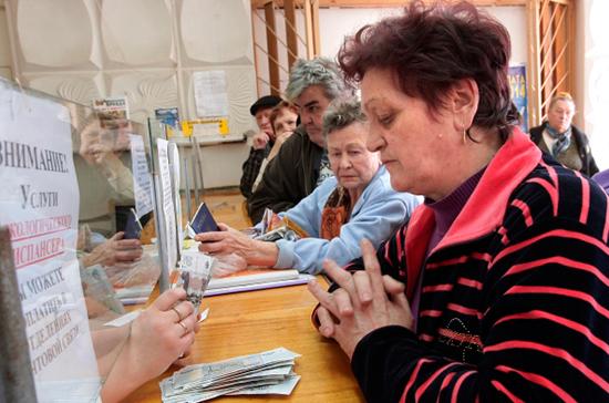 Россиян переведут на ИПК (индивидуальный пенсионный капитал) уже в 2019 году