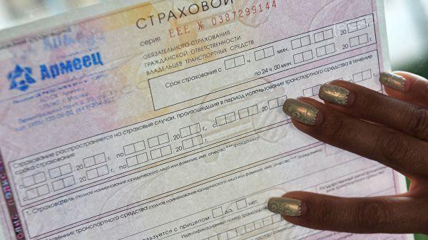 На сколько подорожает ОСАГО в 2019 году для россиян?