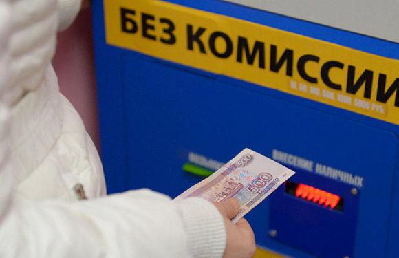Безкомиссионные быстрые платежи по номеру телефона. Банки системы