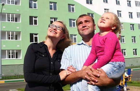 Как молодой семье можно купить, получить жилье в 2019 году?