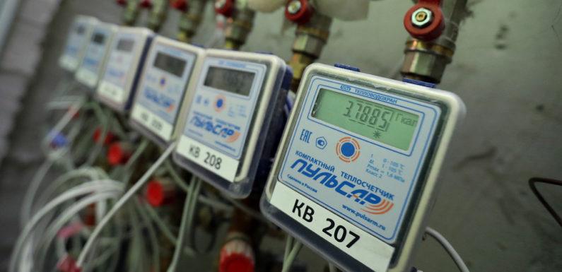 Счетчики воды и электросчетчики теперь не надо ни проверять, ни менять!
