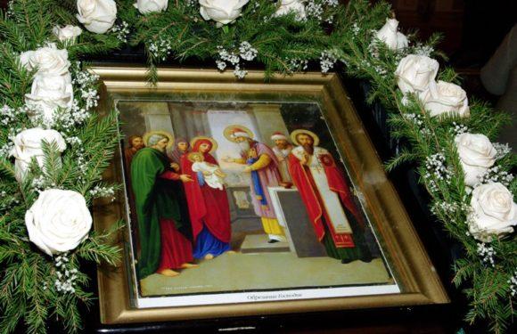 14 января-Старый новый год (Новолетие), Обрезание Господне и праздник Василия Великого