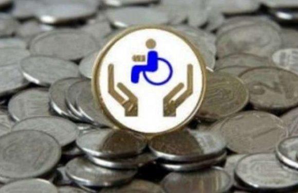 Выплаты инвалидам вырастут от 89 до 155 рублей после индексации с 1 февраля 2019 года
