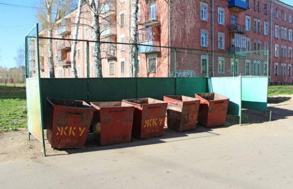 Тарифы за вывоз мусора в 2019 году в Москве
