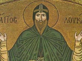 Сегодня, 20 февраля отмечается православный праздник День Луки (Могущница)