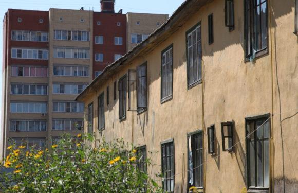 Ветхое жилье сносить и расселять не будут, а будут ремонтировать!
