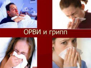 Эпидпорог по ОРВИ и гриппу превышен в 32 регионах России