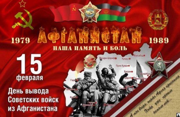 Где получить выплаты и деньги «афганцам» к 30-летию со дня вывода советских войск