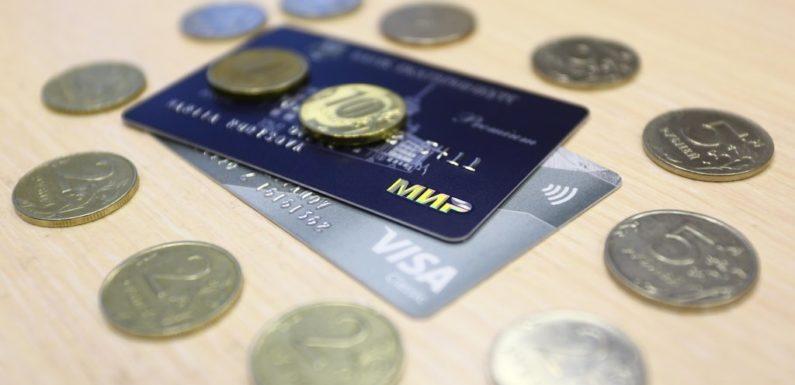 Система быстрых платежей заработала в России