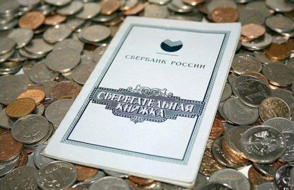 Кому и в каком размере будут выплачивать компенсации по советским вкладам в 2019 году?