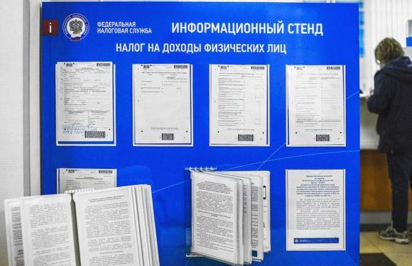 Путин предложил ввести льготу по НДФЛ на прибыль
