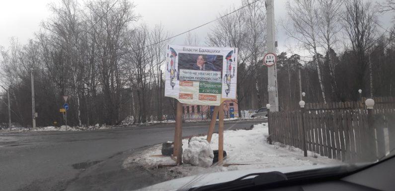 Щелковское шоссе расширят на участке 19 км. от МКАД