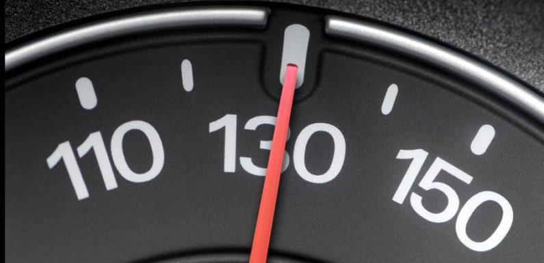 Штраф за превышение скорости на 10 км/ч-20 км/ч