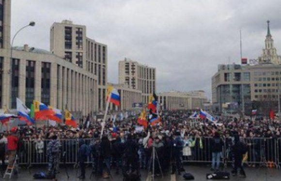 Митинг 17 марта 2019 года в Москве